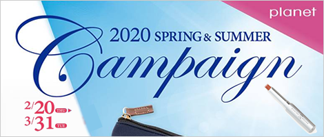 Spring&Summer Campaign